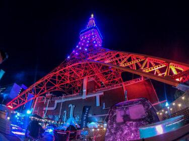 【カップルで東京タワーでサウナ体験】レポート『NAKED NIGHT SAUNA』